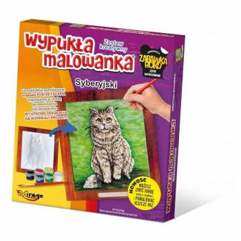 Wypukła malowanka Koty - Syberyjski