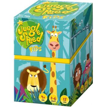 Jungle Speed: Kids REBEL