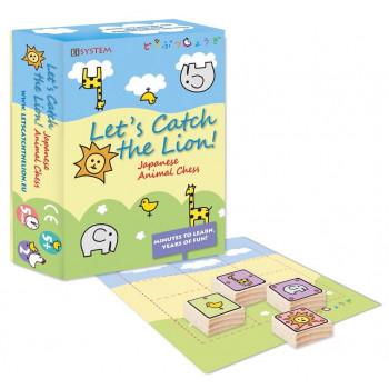 Gra - Złapmy lwa!/ Let's Catch the Lion! 3x4