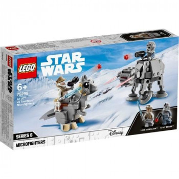 Lego STAR WARS Mikromyśliwce AT-AT vs Tauntaun