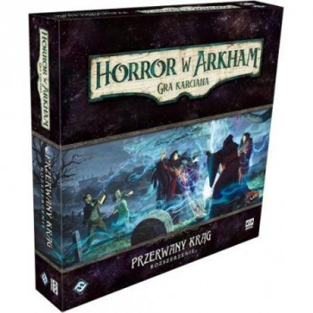 Horror w Arkham LCG: Przerwany krąg GALAKTA  - Dodatek