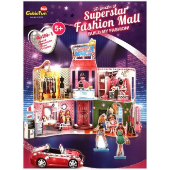 Puzzle 3D Superstar Fashion Mall